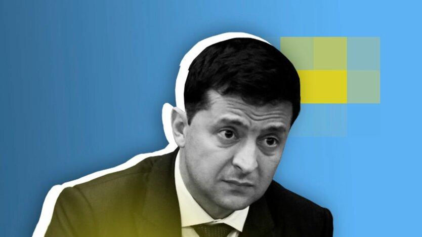 Владимир Зеленский, рейтинг Зеленского, политика зеленского