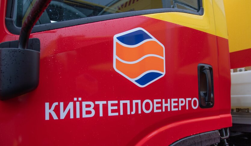 Киевтеплоэнерго, прорыв водопровода