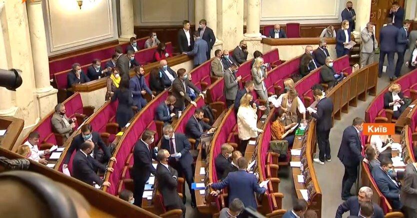 """Заседание Верховной Рады Украины, закон №2513, """"воры в законе"""""""