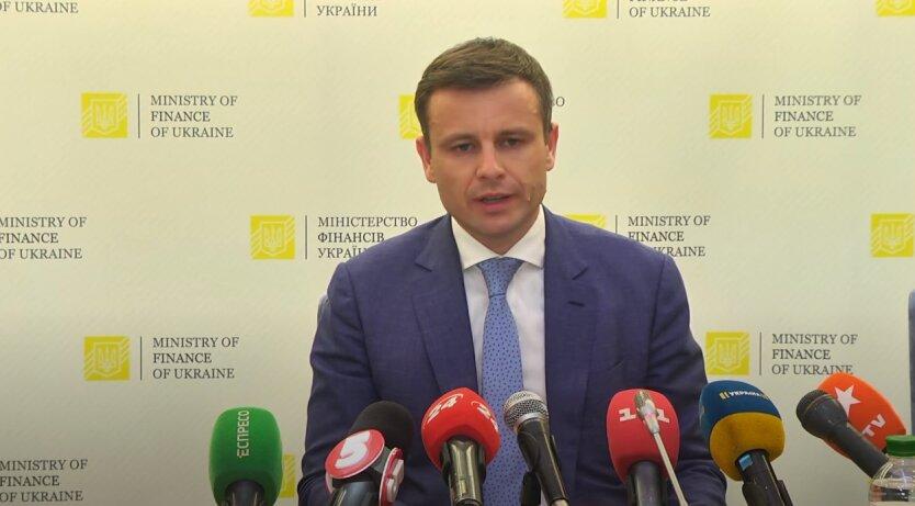 Сергей Марченко, МВФ, цены на газ