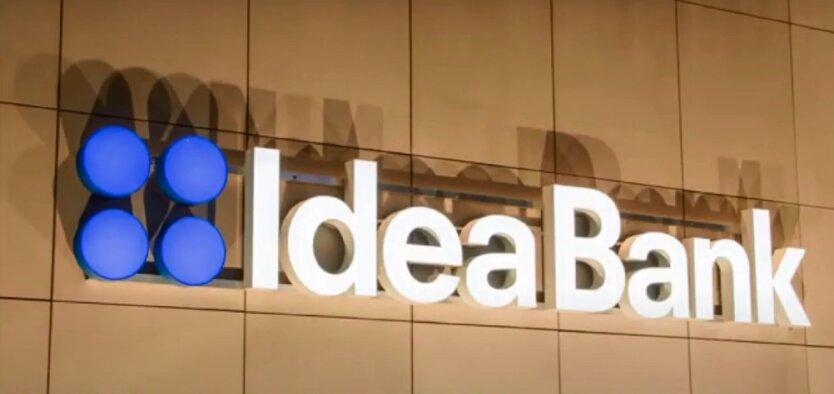 Реструктуризация Idea Bank S.A