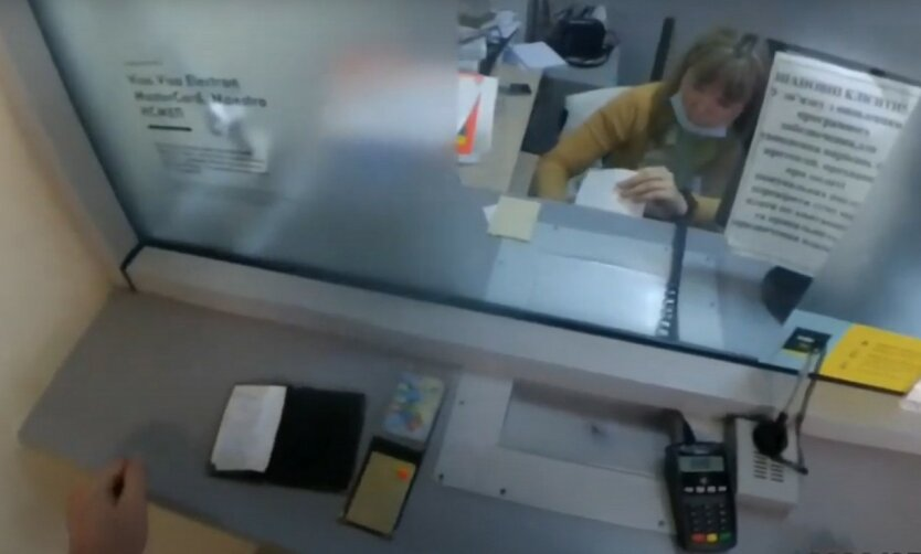 В Украине изменили перечень банков для выплат пенсий, зарплат и соцпомощи