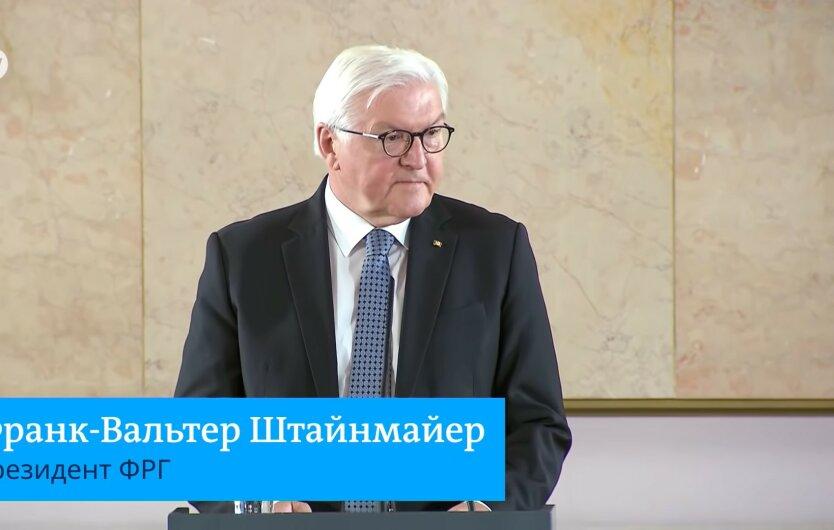 Франк-Вальтер Штайнмайер, отмена безвиза для Украины, реакция Германии