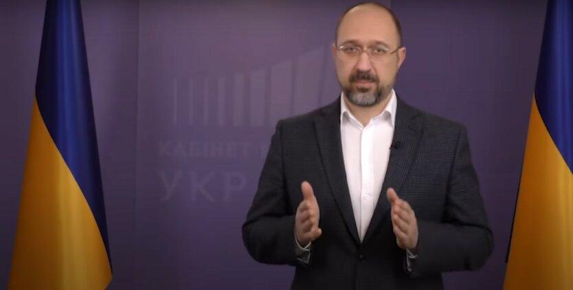 Денис Шмыгаль,Пасха 2020 в Украине,поздравления с Пасхой,празднование Пасхи в Украине