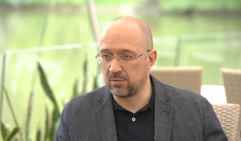 Денис Шмыгаль, цены на газ, Украина