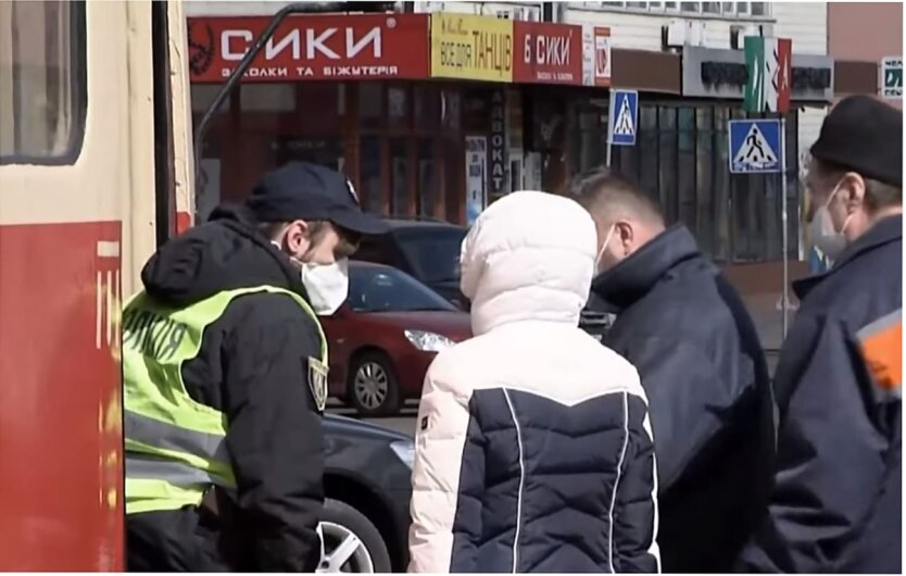 Локдаун в Киеве, OLX, Купить спецпропуск в транспорт в Киеве