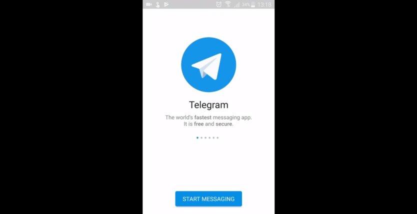 Telegram, Проблемы в работе Telegram, Сбой в Telegram, Доступ в Telegram