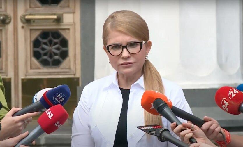 Юлия Тимошенко, леонид кравчук, андрей ермак, ТКГ