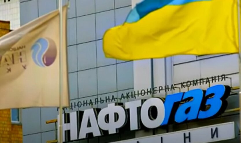 Украинцев заставят платить за газ в единицах энергии