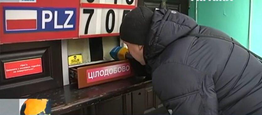 Курс валют в Украине, отношение гривны к доллару