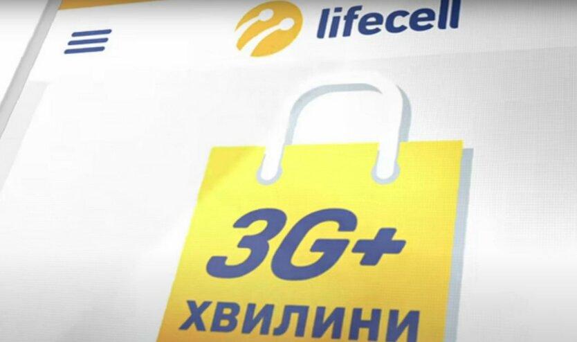 Lifecell первым запустил шеринг документов в приложении Дія