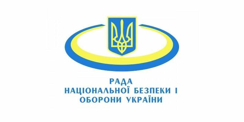 snbo-ukrainyi