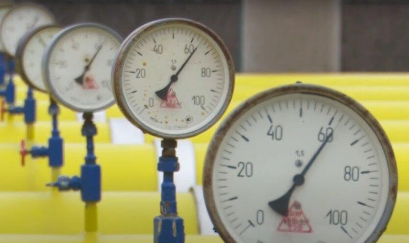 В Украине изменят правила оплаты за газ: как и сколько придется ...
