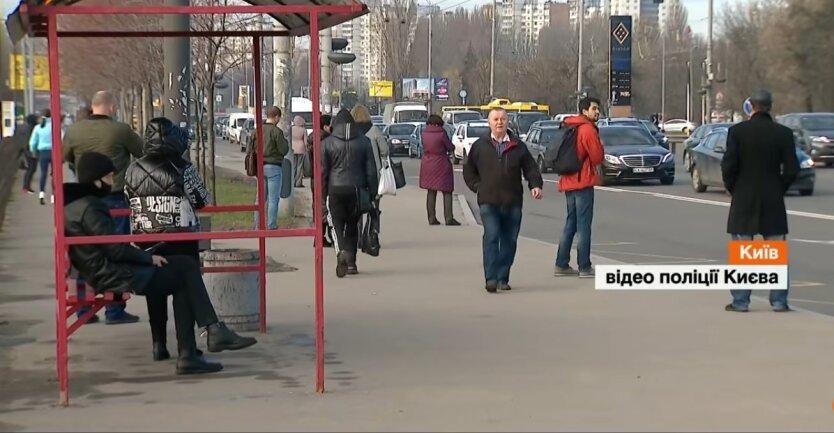 Локдаун в Киеве, 15 сентября, ограничения