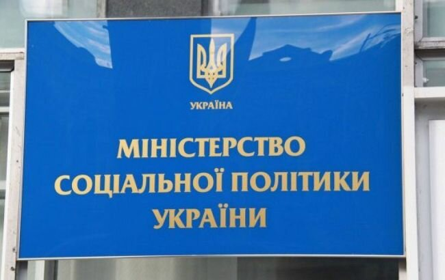 minsotspolitiki-ukrainyi