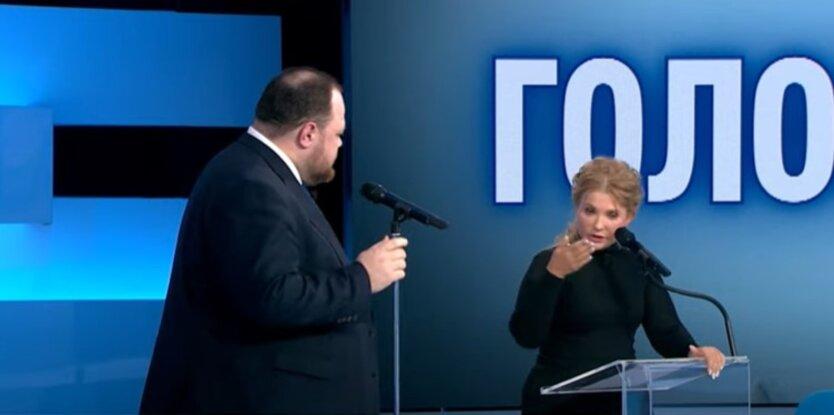 Стефанчук и Тимошенко