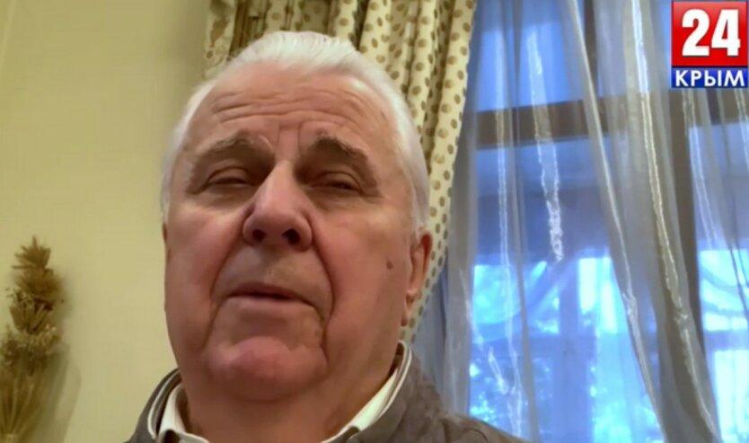 Кравчук захотел в Крым, оккупанты ответили