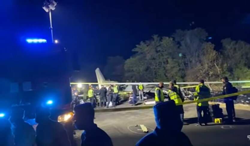 Авиакатастрофа Ан-26 под Чугуевом, ГБР, расследование