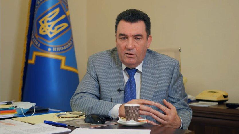 Секретарь СНБО Алексей Данилов