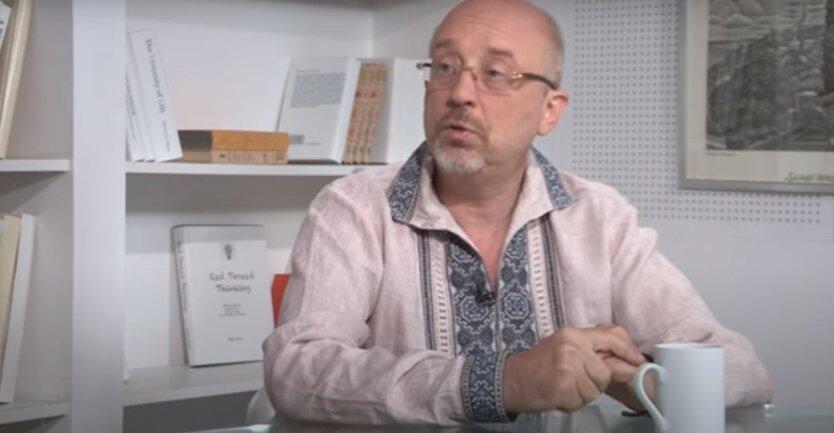 Алексей Резников,реинтеграция Донбасса,население ОРДЛО,Министерство реинтеграции Донбасса