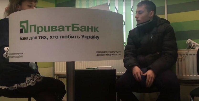 ПриватБанк,токенизация,Visa,безопасность платежей,развитие цифровых платежей в Украине