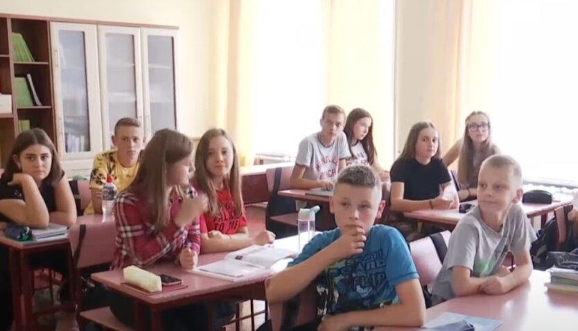 Школьники, школа, отравление