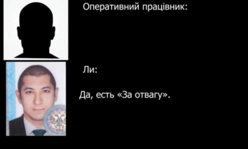 """Обнародовано новое видео вербовки """"вагнеровца"""""""