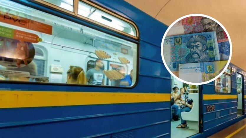 Цены на проезд в киевском метро хотят поднять: Кличко сделал заявление