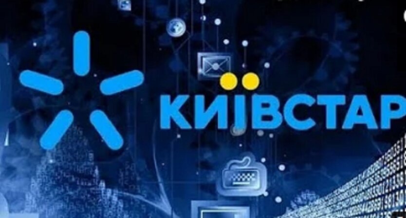 Киевстар предупредил о технических работах