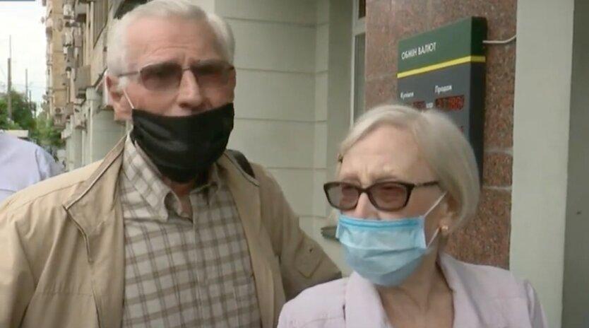 Пенсионеры в Украине, пенсии в украине отменят