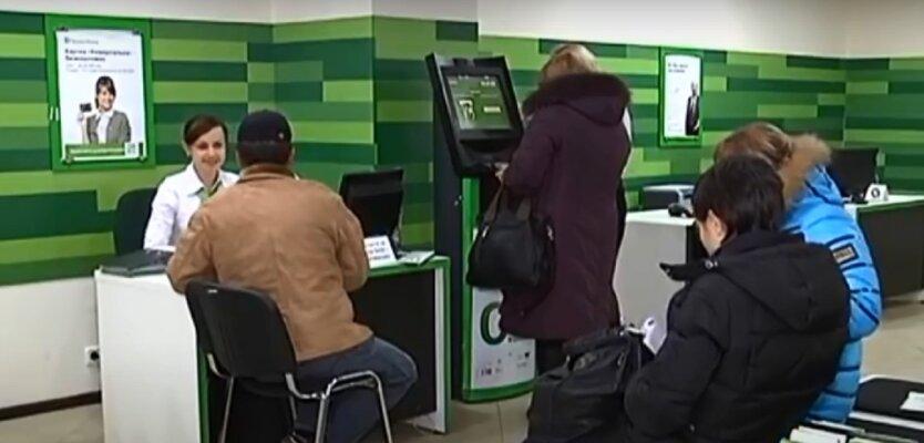 Получение пенсий в банке