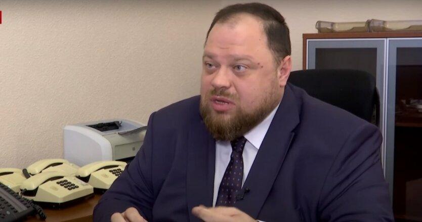 Руслан Стефанчук,Всеукраинский референдум,партия Слуга народа,народовластие в Украине