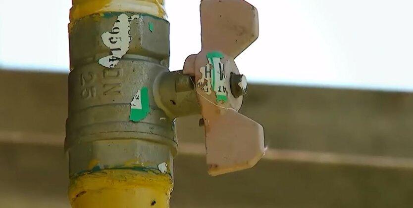 Доставка газа в Украине, Облгазы, Тарифы на газ, Распределение газа
