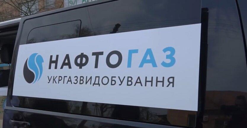 Нафтогаз, цены на газ в Украине, цены на газ для промышленности