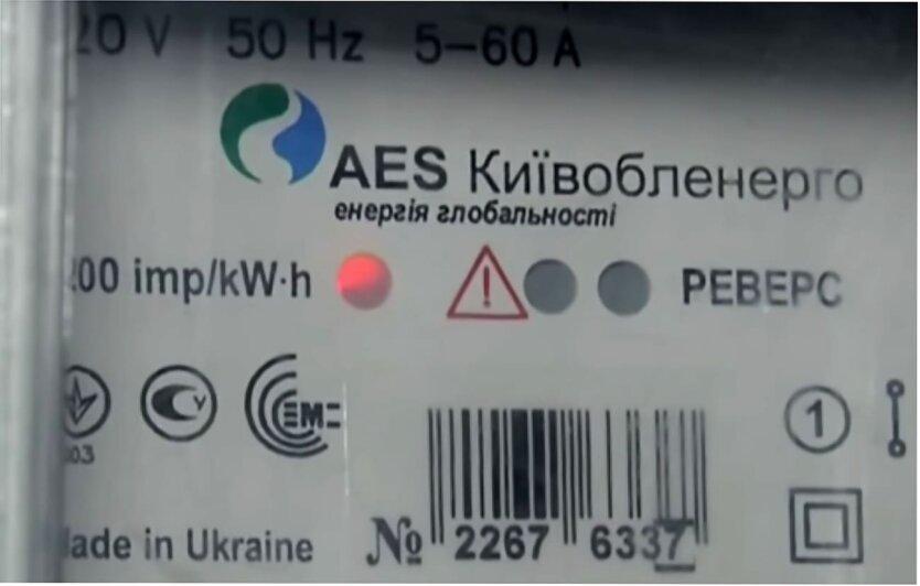 Электроэнергия в Украине, Цена на электроэнергию, Повышение тарифов ЖКХ