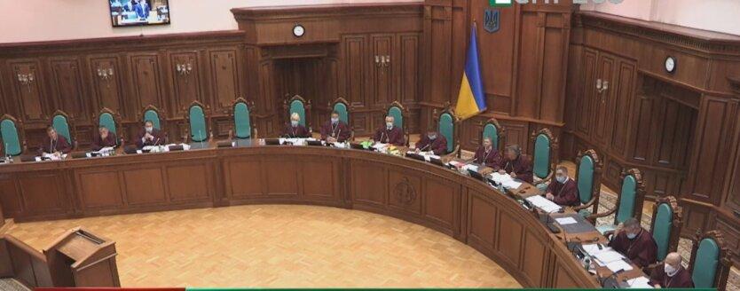 Конституционный суд Украины, судьи, голосование