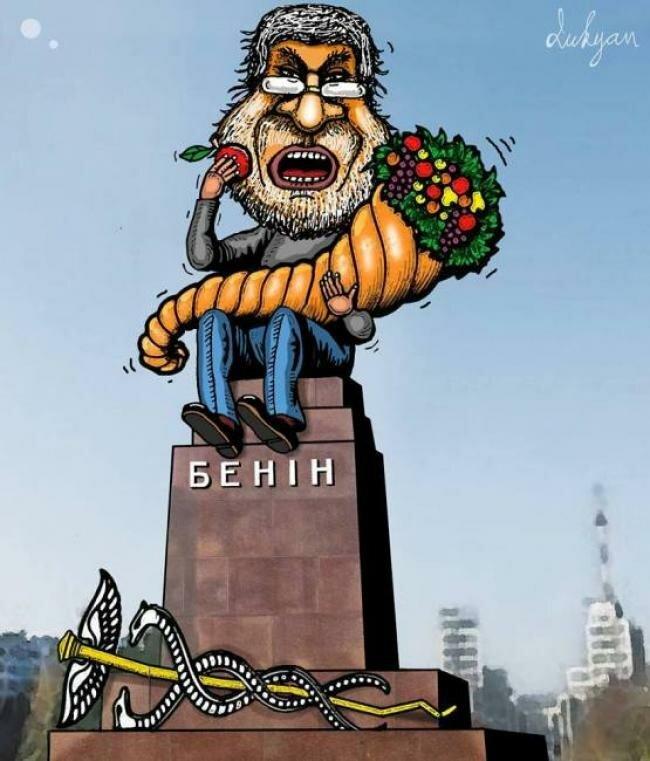 Игорь Коломойский Харьков