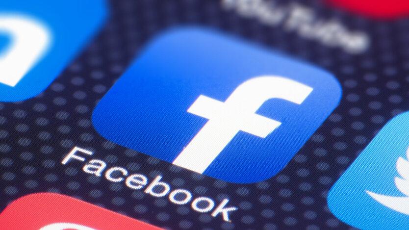 Обвал Facebook, Instagram и WhatsApp  - новый мировой порядок?