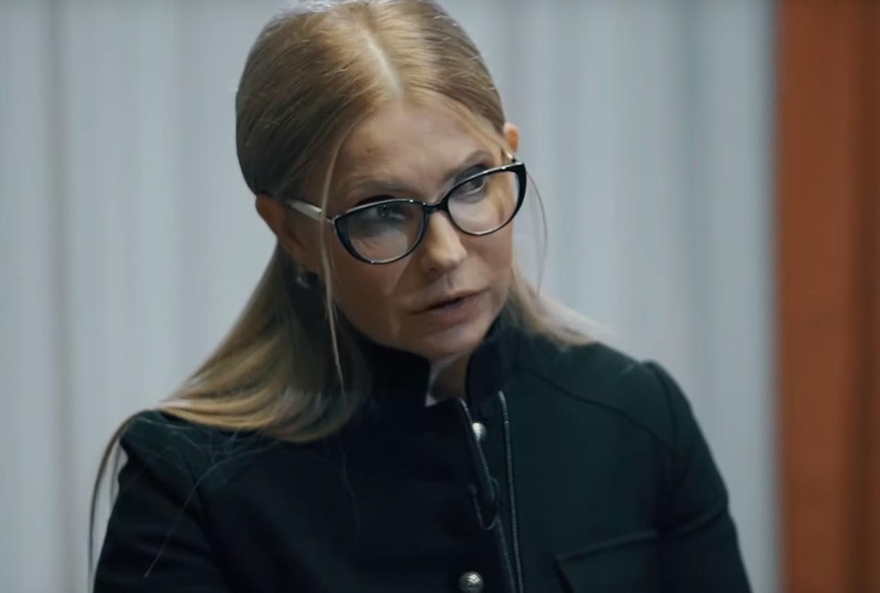 Тимошенко предрекла конец украинской независимости