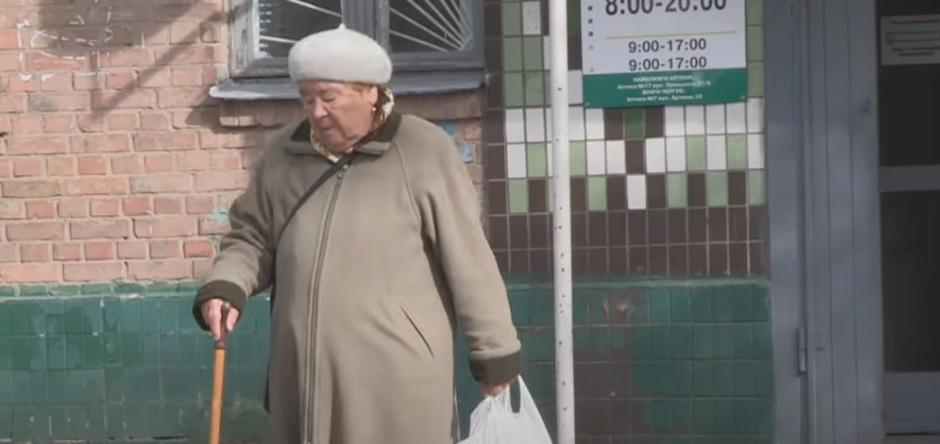 Пенсии и зарплаты повысят? Украинцам подготовили сюрприз в декабре